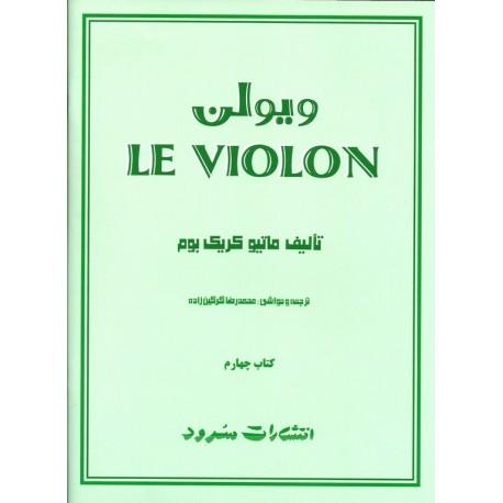له ویولن ( کتاب چهارم )